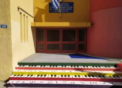 Αυτό το σχολείο στα διαλείμματα παίζει Χατζιδάκι και είναι στολισμένο με Βαν Γκονγκ