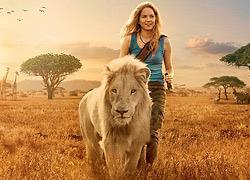 Το κορίτσι και το λιοντάρι: μια απροσδόκητη φιλία που συγκινεί και διδάσκει