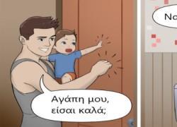 8 ξεκαρδιστικά σκίτσα για πριν και μετά την εγκυμοσύνη