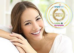 Βραβεία Iatronet – Υγεία + Ομορφιά 2020