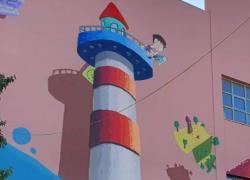 Όλα τα σχολεία του Χαλανδρίου παίρνουν χρώμα και γίνονται προσβάσιμα γιαΑμεΑ!