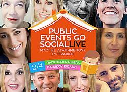 Το Public γιορτάζει την Παγκόσμια Ημέρα Παιδικού Βιβλίου την Πέμπτη 2 Απριλίου ζωντανά στο Facebook