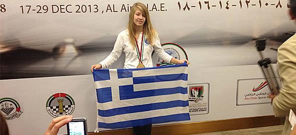 Η 13χρονη Σταυρούλα Τσολακίδου νέα παγκόσμια πρωταθλήτρια σκάκι