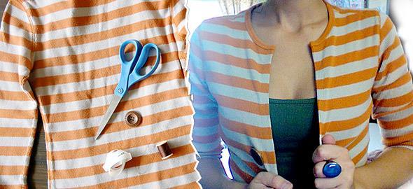 b3ded1fa8b1b Μεταμορφώστε εύκολα και γρήγορα και τα παλιά σας ρούχα!