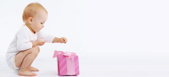 9 δώρα βάφτισης για να διαλέξετε 31d85497d2d