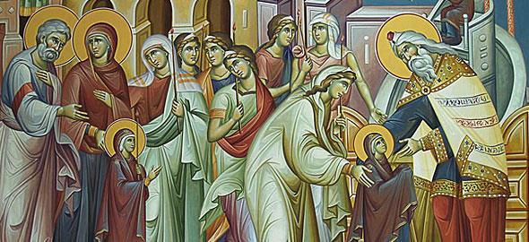 Εισόδια της Θεοτόκου: Τι γιορτάζουμε σήμερα και σε ποιες Μαρίες πρέπει να πούμε «χρόνια πολλά»