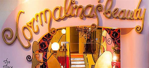 Fashion-Beauty Day με μεγάλες προσφορές στο Tormalina's Beauty