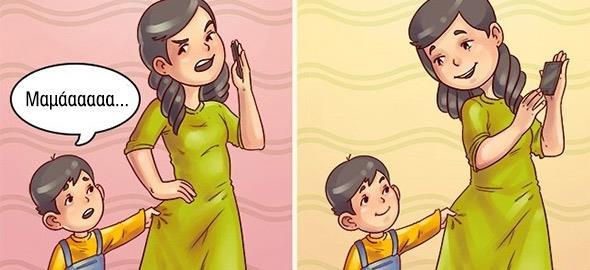 7 φαινομενικά αθώες αλλά ανησυχητικές παιδικές συμπεριφορές που δεν πρέπει να αγνοήσετε