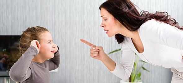 «Αρνούμαι να μου μιλούν άσχημα τα παιδιά μου»