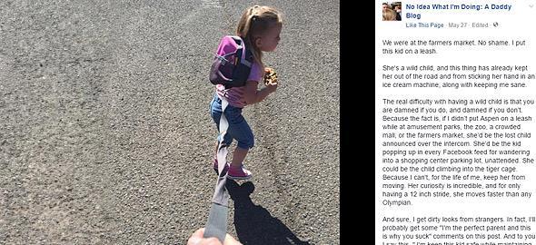 Μπαμπάς δημοσιεύει φωτογραφία του παιδιού του με λουρί και προκαλεί αντιδράσεις!