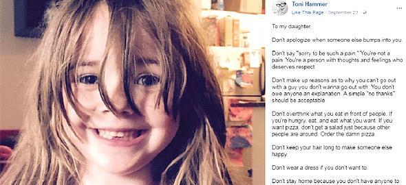 Τα  «όχι» που θέλω να μάθει να λέει η κόρη μου