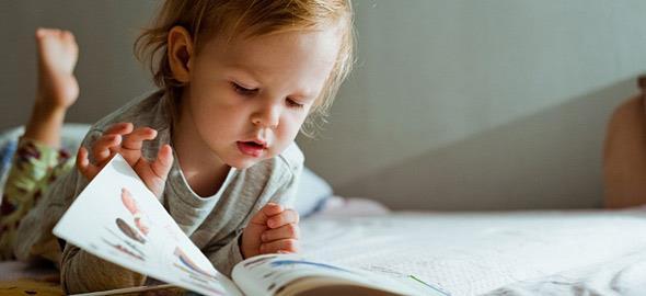 8 «ψαγμένα» βιβλία που που πρέπει να χαρίσετε στο παιδί