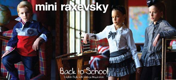 Μini Raxevsky  Εκπτώσεις για σχολική χρονιά με στιλ 7e77563f563