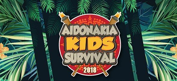 Κερδίστε 5 διπλά βραχιολάκια για τα Αηδονάκια Kids Survival από τις 23/6 έως τις 29/6