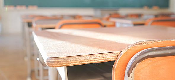 Με έναν μαθητή έγινε ο αγιασμός στο δημοτικό σχολείο Αρκιών