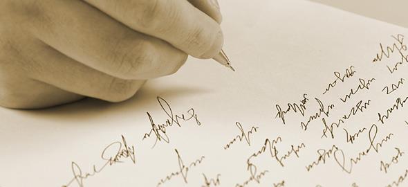 «Πριν πεθάνω, κόρη μου, θα 'θελα να είμαι σίγουρος ότι σου έμαθα...»: Το συγκινητικό γράμμα του Χόρχε Μπουκάι στην κόρη του