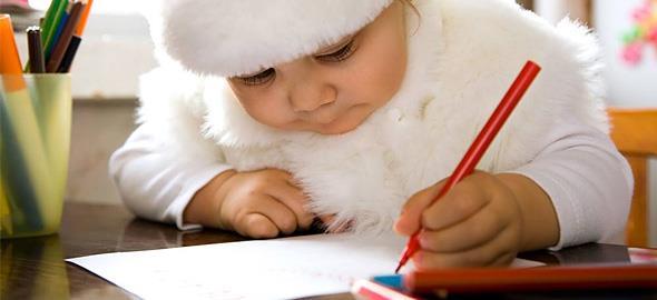 Γιατί είναι τόσο σημαντικό το γράμμα στον Άγιο Βασίλη