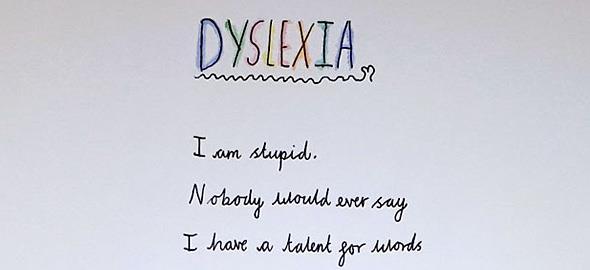Το ποίημα ενός 10χρονου κοριτσιού για τη δυσλεξία που θα σας συγκινήσει