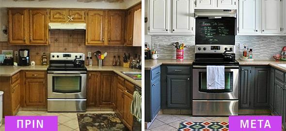 Σπίτι στο ενοίκιο: 5 τρόποι να αναβαθμίσετε την κουζίνα σας