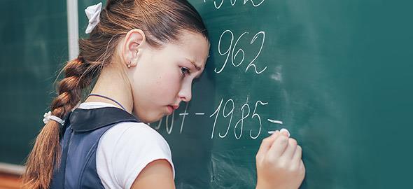 Αν το παιδί έχει μαθησιακό πρόβλημα μην το αρνείσαι, βοήθησέ το!