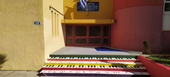 Αυτό το δημοτικό σχολείο στα διαλείμματα παίζει Χατζιδάκι και είναι στολισμένο με Βαν Γκονγκ