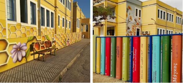 Το 1ο Δημοτικό Σχολείο Αλεξανδρούπολης μεταμορφώνεται και μας εμπνέει!