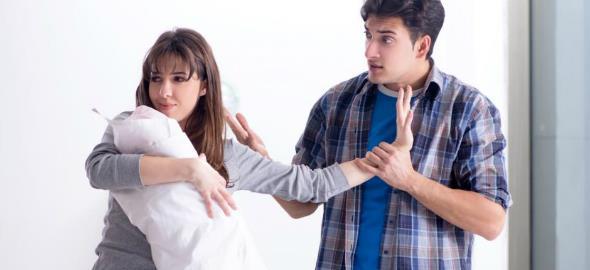 Μήπως κρατάτε τον άντρα σας μακριά απ' το παιδί χωρίς να το αντιλαμβάνεστε;