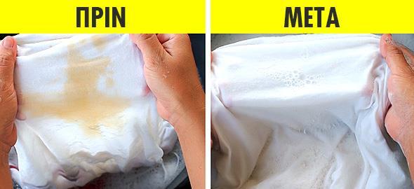 Το κόλπο για κάτασπρα ρούχα και 6 ακόμα απίστευτες χρήσεις της κιμωλίας