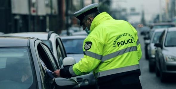 Απαγόρευση κυκλοφορίας: όλες οι λεπτομέρειες για να αποφύγετε το πρόστιμο