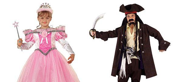 6bcd7fd616 Διαγωνισμός  Παιδικές αποκριάτικες στολές από το Looklike.gr